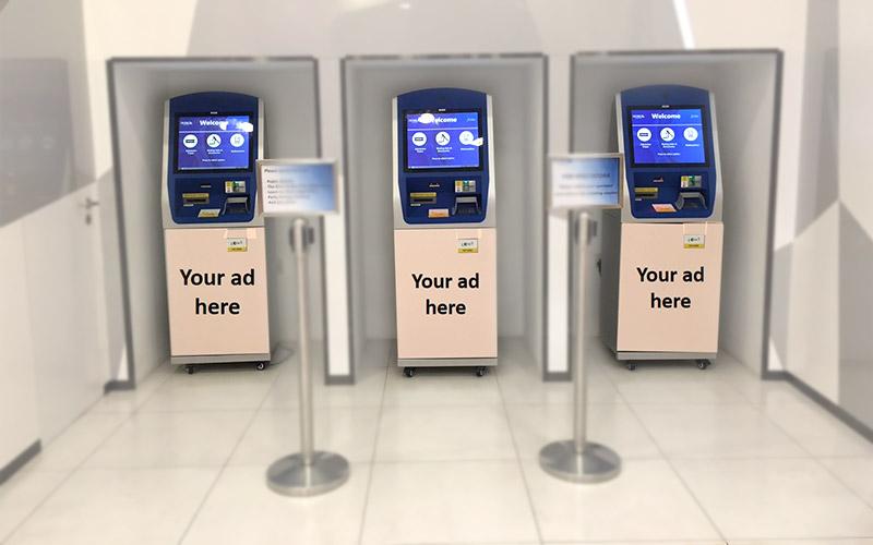 Express Lane Self-Ticketing Kiosks | The Rink
