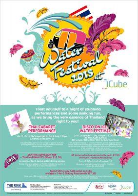 Water Festival – 2015