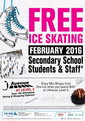 Free Ice Skating Admission – 2016