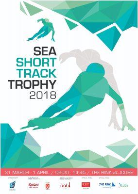 SEA Short Track Trophy 2018
